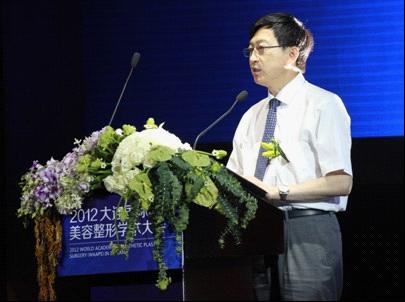 大会中方主席王志军教授在开幕式上致辞