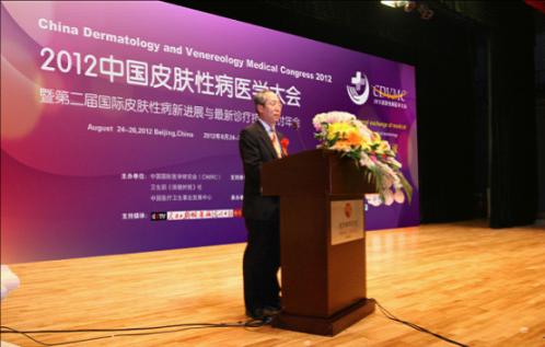中国国际医学研究会常务副会长闫学锋会长在大会上致辞