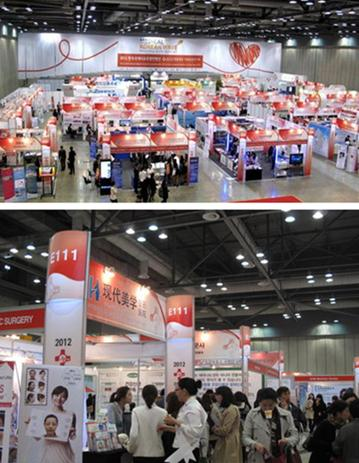 2012韩国医疗观光会展成功召开