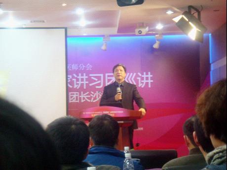 江华教授分享假体隆胸经验和体会