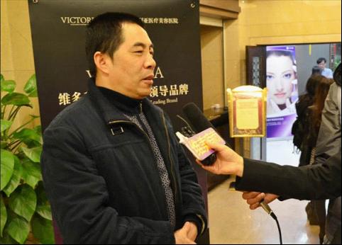 李世荣教授接受媒体采访