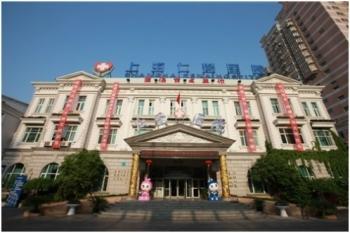 [上海]仁爱医院 学生暑假整形低至3折