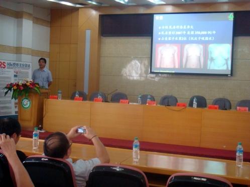 江华教授讲解假体隆乳术要点