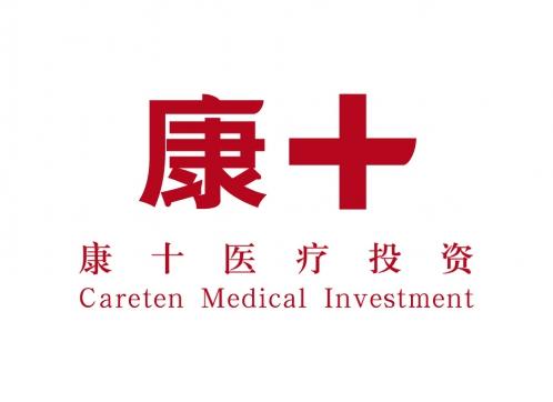 康十投资基金:帮助医生走好自主创业第一步