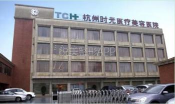 走近时光 追求美丽:杭州时光医疗美容医院