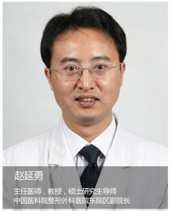 赵延勇教授:注射奥美定一旦有不适 要尽早取出!