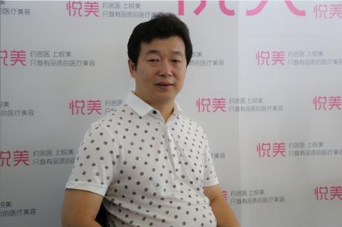 """悦美专访赵晓东:安全变美,不要让微整形变成""""危""""整形"""