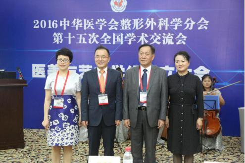 崔海燕教授(左起第二位)与祁佐良教授等合影