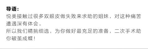 孙强活动预览