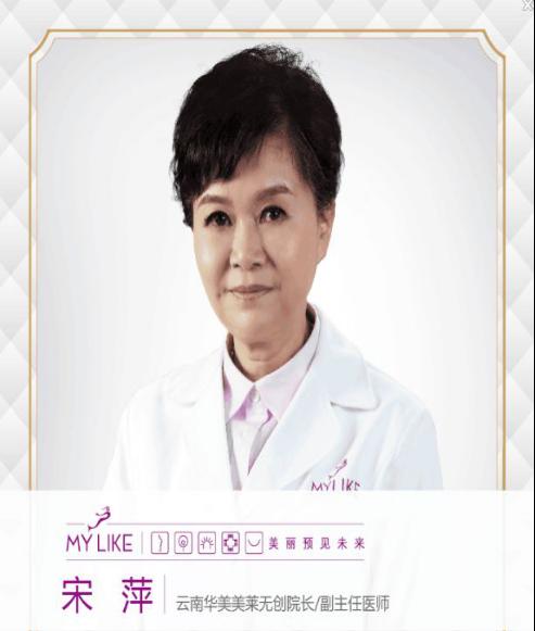 悦美专题名医讲堂第一期 玻尿酸知识科普