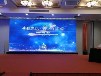 """无痛嫩肤""""黑科技""""——BB光•光耀中国北京站盛大开启"""