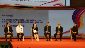 """""""2018医美信赖先锋行动""""在京启动 发布首个《全球医美信赖度报告》"""