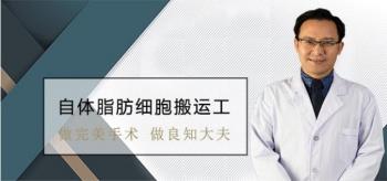 北京胡大夫团队一个不告诉别人的秘密!